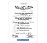 Сертификат дилера Ari-Armaturen