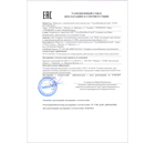 ДЕКЛАРАЦИЯ О СООТВЕТСТВИИ требованиям ТР ТС 032/2013