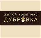 """Отзыв от ООО """"Строительный альянс"""" март 2013 года."""