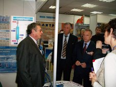 Энергообеспечение. Энергосбережение-2010 (22-23.09 2010 г.)