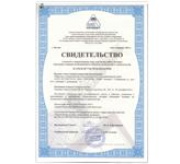 "Свидетельство о допуске СРО ""ИСЗС-Проект"""
