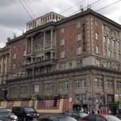 Московская академическая филармония