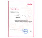 Новые сертификаты