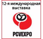 "Выставка ""PCVExpo""-2013"