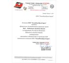 Сертификат дистрибьютора компании Rubinetterie utensilerie Bonomi