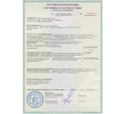 Сертификат соответствия на аппараты теплообменные пластинчатые ТПлРхх