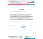 Сертификат дистрибютора
