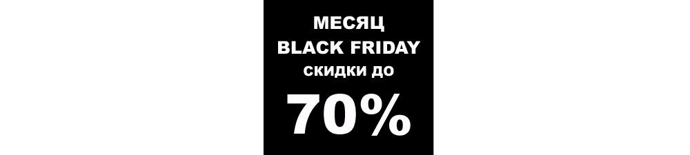 СМОТРЕТЬ ТОВАРЫ СО СКИДКОЙ 70%!